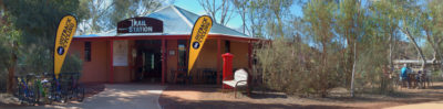 Trail Station Wi-Fi Cafe, the gateway to the Alice Springs Telegraph Station